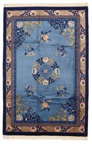 China Acabado Antiguo Alfombra 183X274 Oriental Hecha A Mano Púrpura Oscuro/Azul (Lana, China)