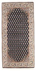 Mir Indo Alfombra 61X123 Oriental Hecha A Mano Gris Oscuro/Marrón (Lana, India)