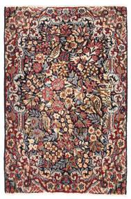 Kerman Alfombra 60X92 Oriental Hecha A Mano Marrón Oscuro/Beige (Lana, Persia/Irán)