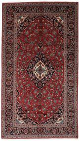 Keshan Alfombra 144X258 Oriental Hecha A Mano Negro/Marrón Oscuro (Lana, Persia/Irán)