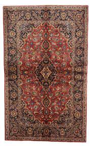 Keshan Alfombra 136X218 Oriental Hecha A Mano Marrón Oscuro/Rojo Oscuro (Lana, Persia/Irán)