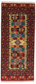 Turkaman Alfombra 85X194 Oriental Hecha A Mano Negro/Marrón Oscuro (Lana, Persia/Irán)