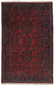 Afghan Khal Mohammadi Alfombra 75X120 Oriental Hecha A Mano Negro (Lana, Afganistán)